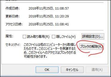 f:id:apicode:20181127212108j:plain