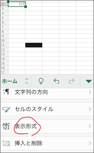 f:id:apicode:20181128101657j:plain