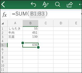 f:id:apicode:20181128104243j:plain