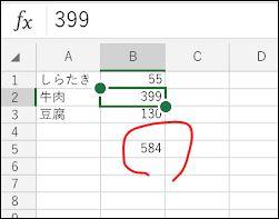 f:id:apicode:20181128104646j:plain