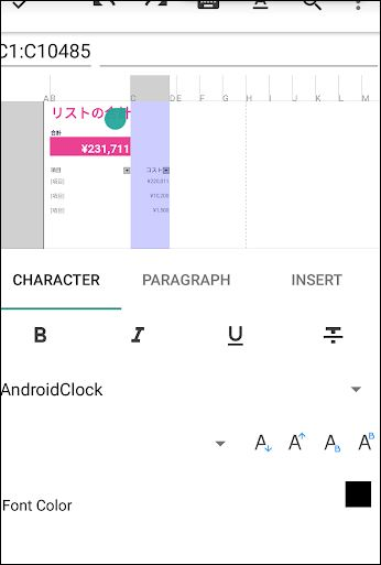 f:id:apicode:20181129191903j:plain