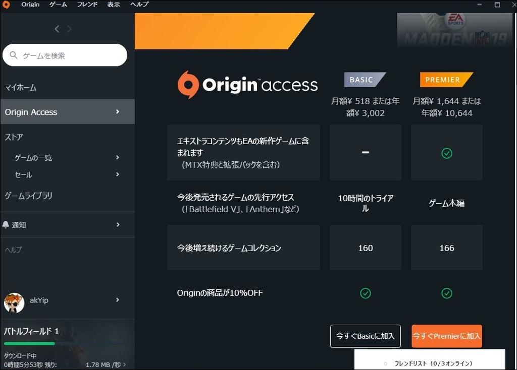 f:id:apicode:20181129222918j:plain