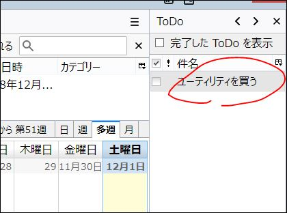f:id:apicode:20181201194754j:plain