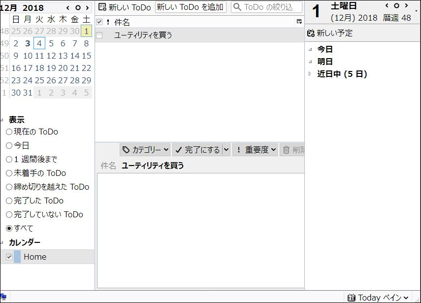 f:id:apicode:20181201194804j:plain