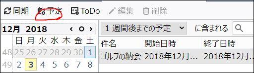 f:id:apicode:20181201200034j:plain