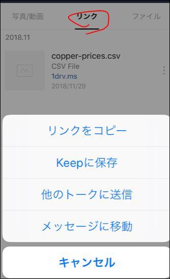 f:id:apicode:20181201201004j:plain
