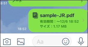 f:id:apicode:20181201201452j:plain