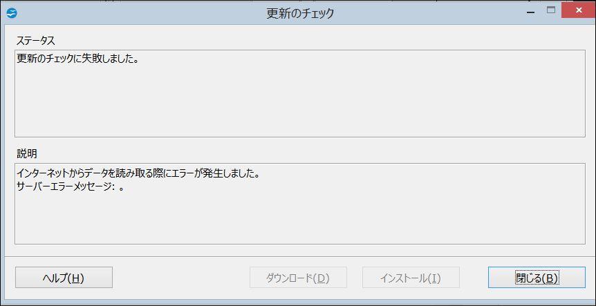 f:id:apicode:20181203221942j:plain