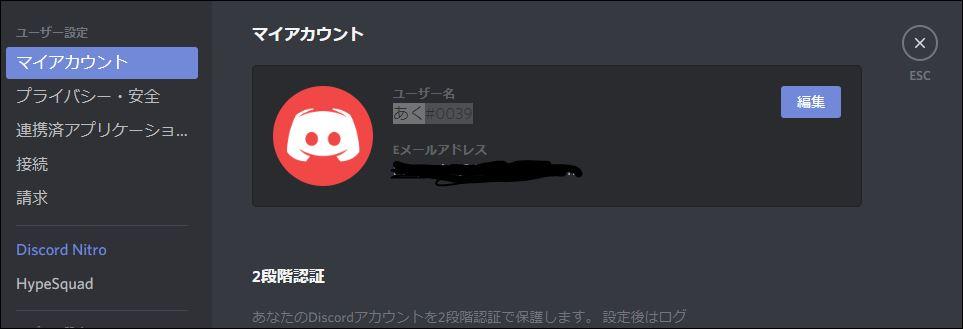 f:id:apicode:20181204091302j:plain