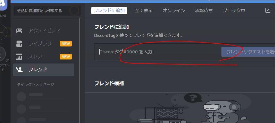 f:id:apicode:20181204091305j:plain