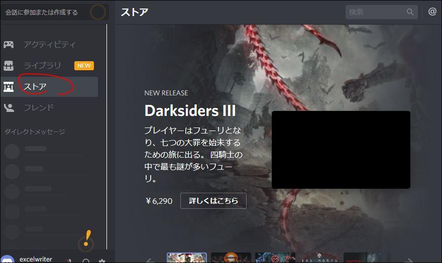 f:id:apicode:20181204092214j:plain