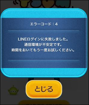 f:id:apicode:20181204150209j:plain