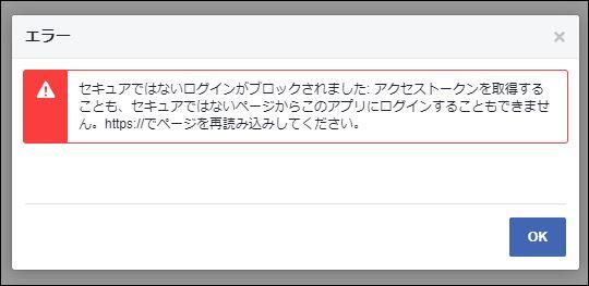 f:id:apicode:20181205102115j:plain
