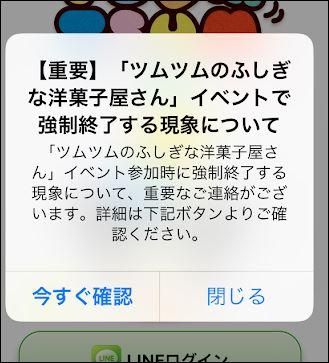 f:id:apicode:20181205163043j:plain