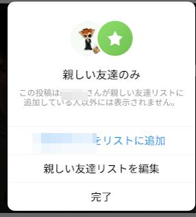 f:id:apicode:20181206154210p:plain