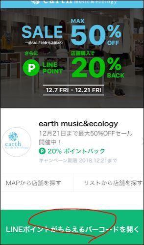 f:id:apicode:20181209194432j:plain