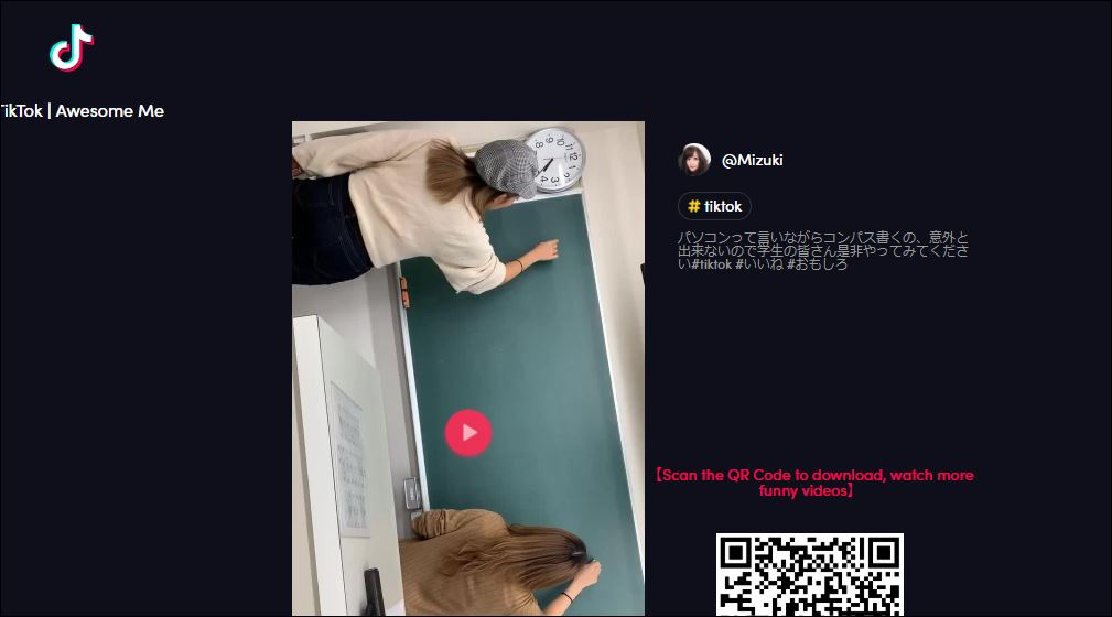 f:id:apicode:20181210101215j:plain