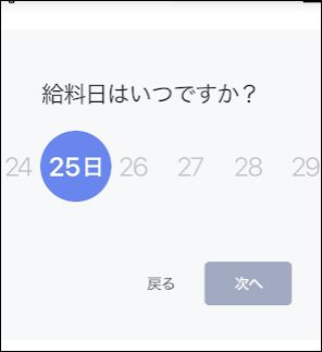 f:id:apicode:20181211092822j:plain
