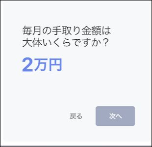 f:id:apicode:20181211092825j:plain