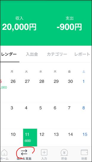 f:id:apicode:20181211094442j:plain