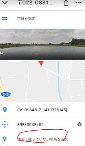 f:id:apicode:20181211160811j:plain