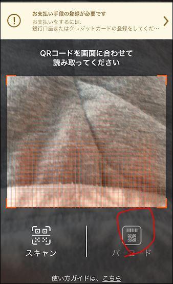 f:id:apicode:20181213141456j:plain