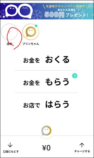 f:id:apicode:20181217094433j:plain