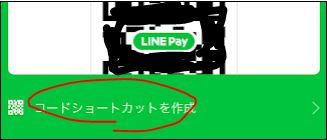 f:id:apicode:20181218185308j:plain