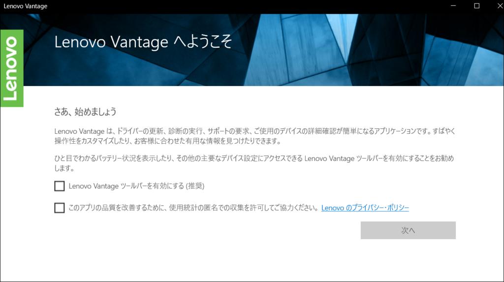 f:id:apicode:20181219155903p:plain