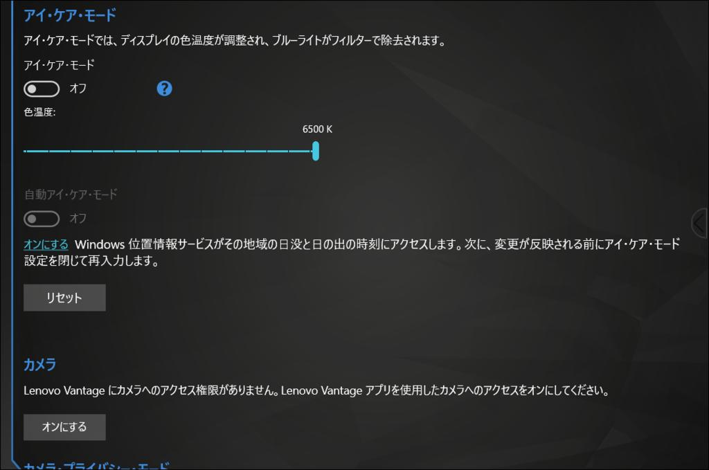f:id:apicode:20181219155914p:plain