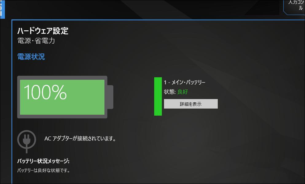 f:id:apicode:20181219161020p:plain