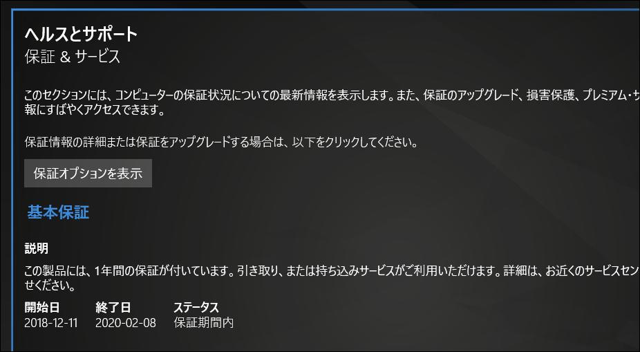 f:id:apicode:20181219161021p:plain