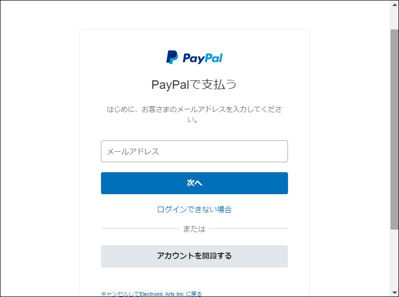 f:id:apicode:20181219195321p:plain