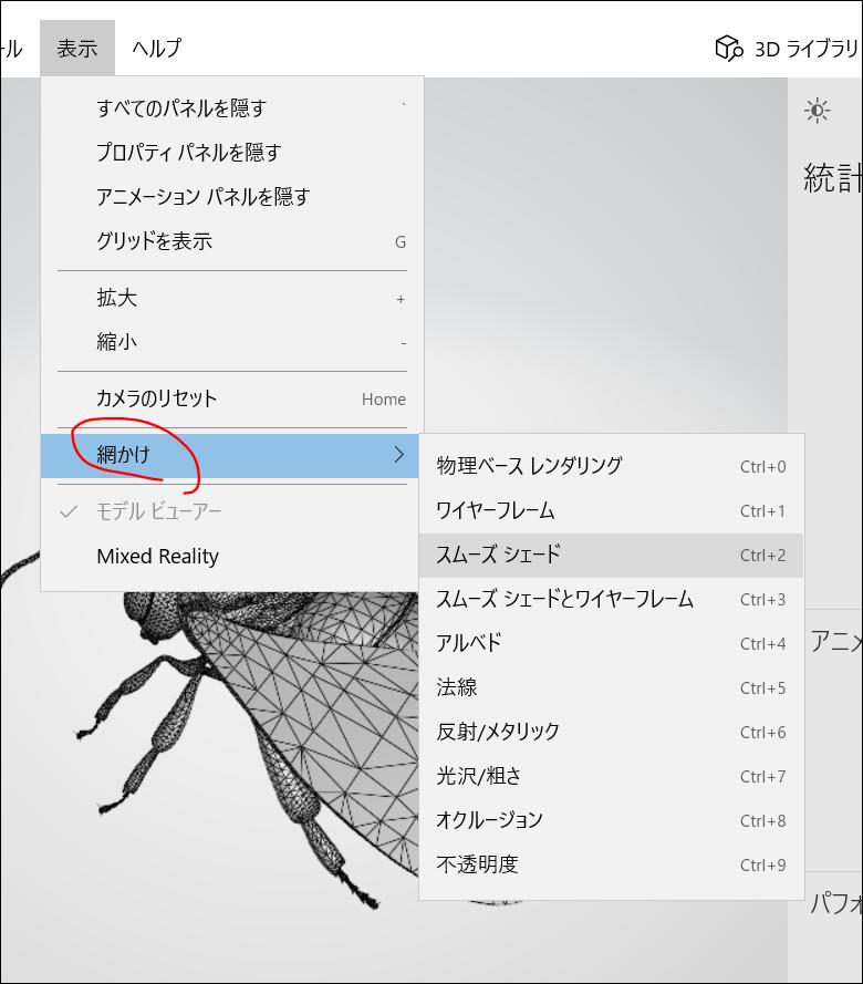 f:id:apicode:20181219214930p:plain