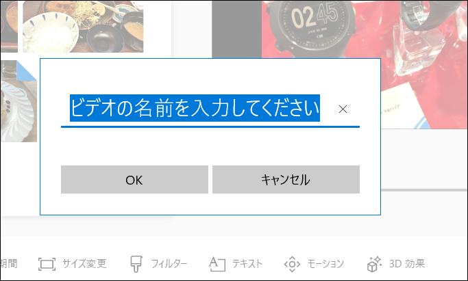 f:id:apicode:20181220161459p:plain
