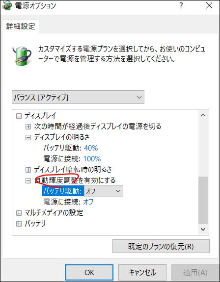 f:id:apicode:20181220165135p:plain