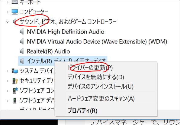 f:id:apicode:20181221140803p:plain