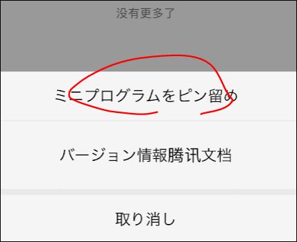 f:id:apicode:20181224132419p:plain