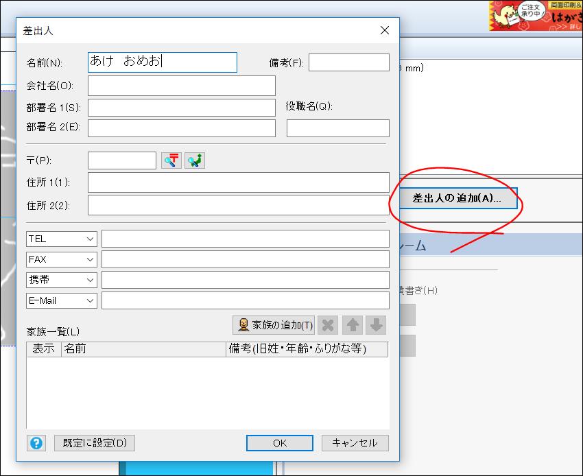 f:id:apicode:20181224163104p:plain