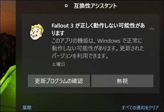 f:id:apicode:20181224201616p:plain