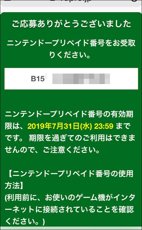 f:id:apicode:20181225140638p:plain