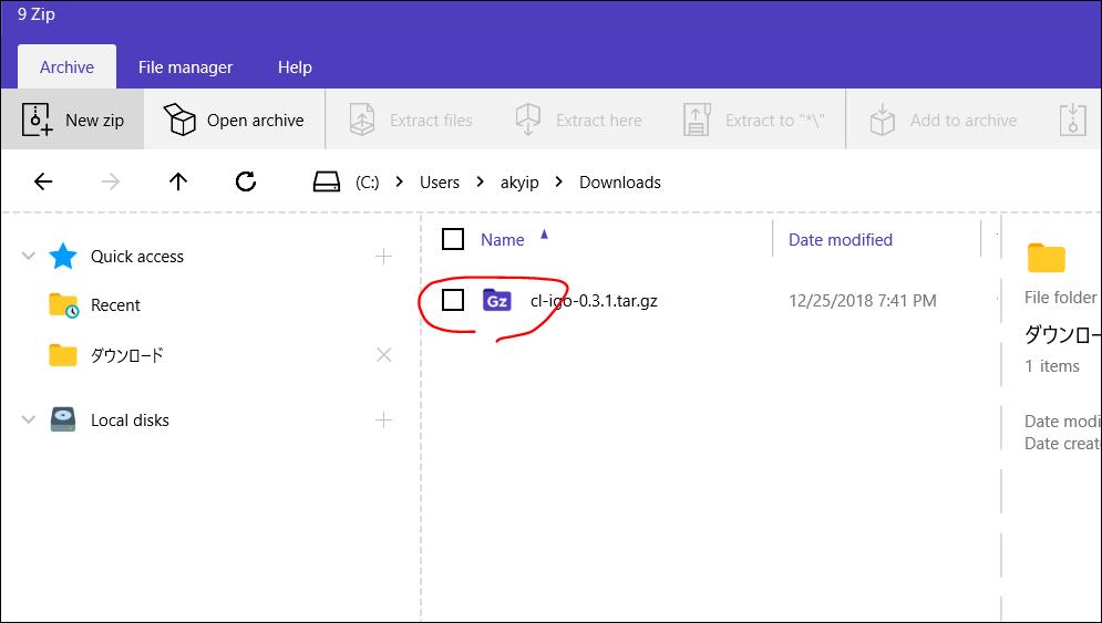 Windows 10】tarやgzを解凍するには? ~ 9 Zipのレビュー - 困ったー