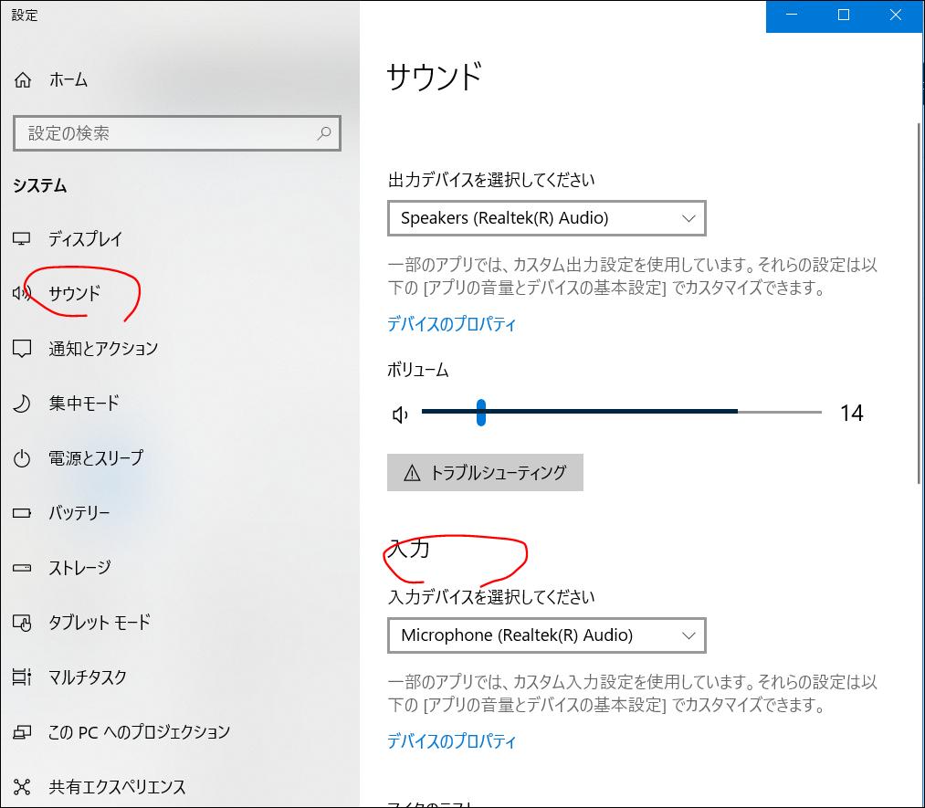 f:id:apicode:20181229094542p:plain