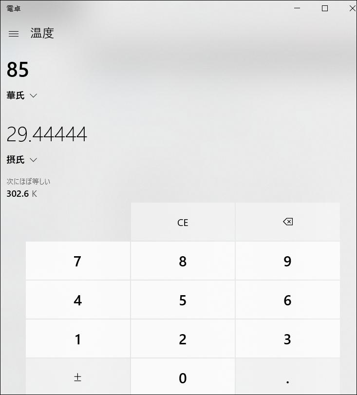 f:id:apicode:20181229100845p:plain