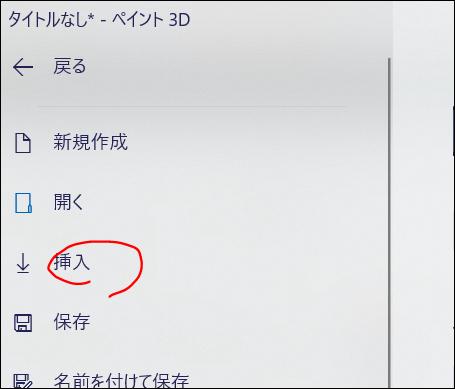 f:id:apicode:20190102144211p:plain