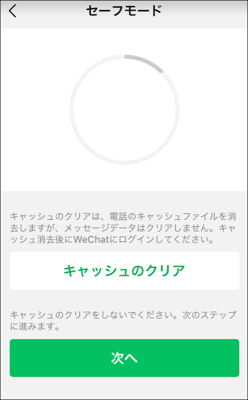 f:id:apicode:20190103200044p:plain