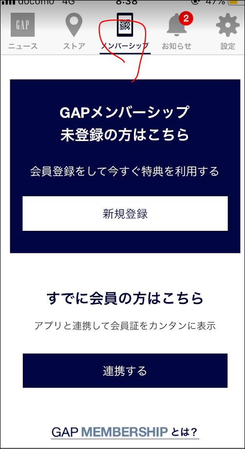 f:id:apicode:20190107160110p:plain