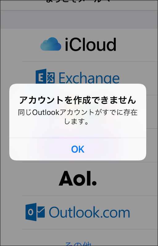 f:id:apicode:20190107160118p:plain
