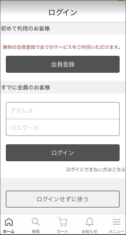 f:id:apicode:20190107164152p:plain