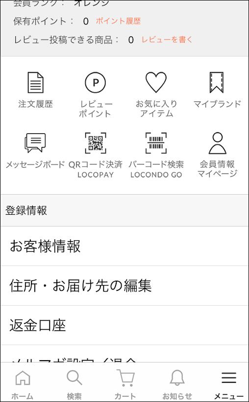 f:id:apicode:20190107164212p:plain